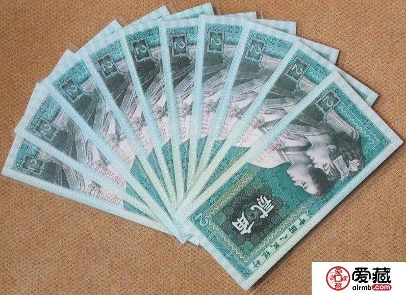 10月1日纸币收藏市场最新行情