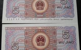 紙幣收藏選擇多,投資機會要把握