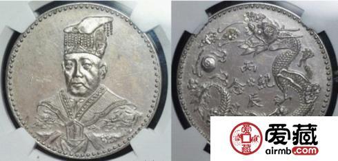 洪宪元年开国纪念币