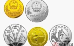 第12届世界杯足球赛纪念币图片鉴赏