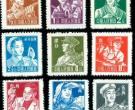 10月6日普改军欠航邮票价格