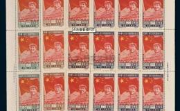 10月6日紀念郵票收藏最新價格表