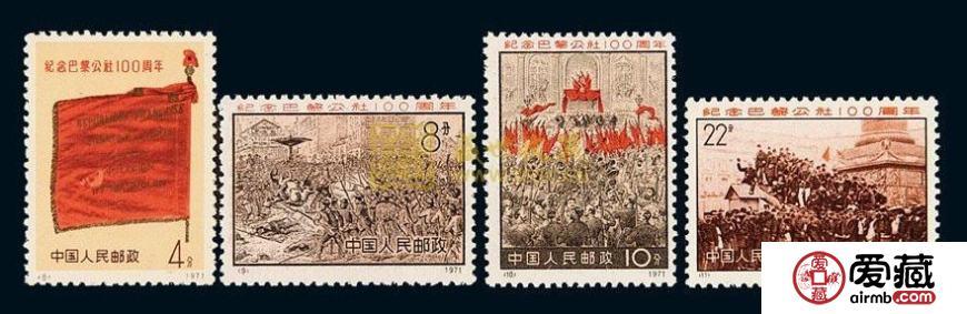 10月6日编号邮票市场报价