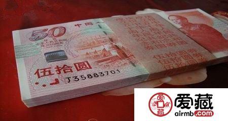 10月7日卢工邮币卡市场最新成交动态