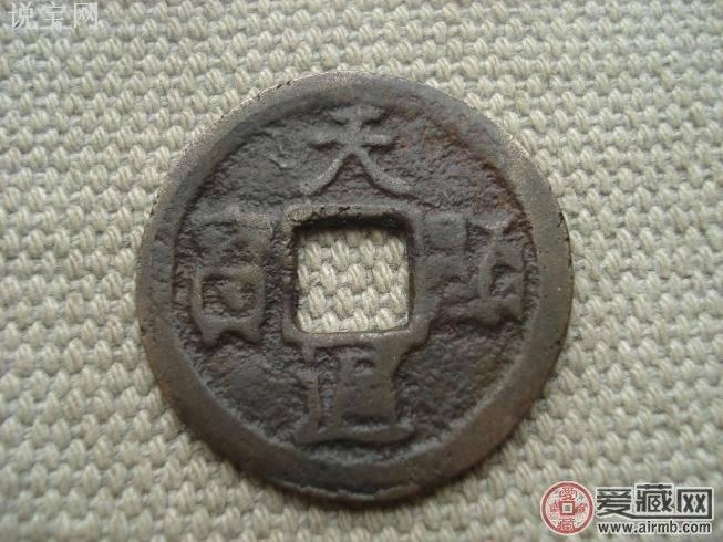 收藏古钱币带来现代价值