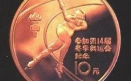 第23届夏季奥运会纪念币图片鉴赏