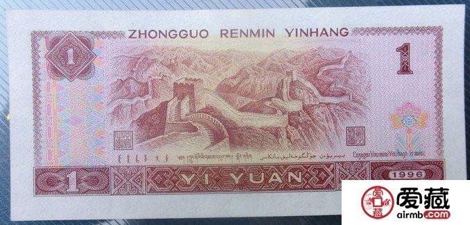 10月10日人民币收藏市场价格行情