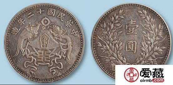 龙凤纪念币