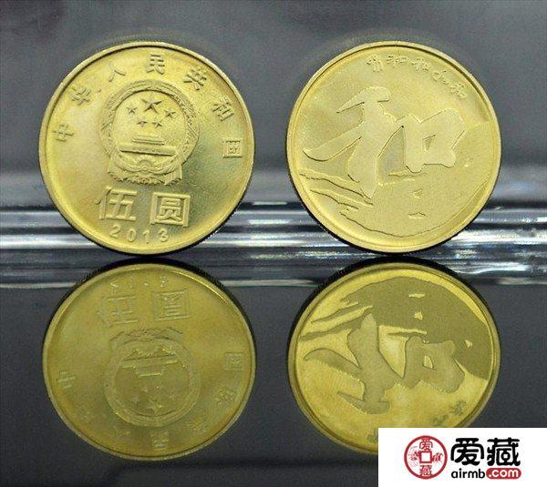 纪念币收藏禁忌