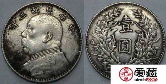袁世凯头像银币—国民党统治时期银元图片鉴赏