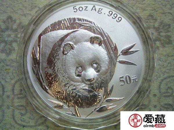 10月13日金银币收藏最新成交价格分析