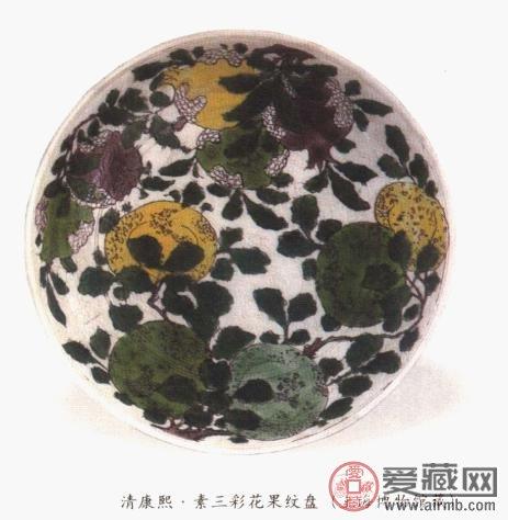 素三彩花果纹盘