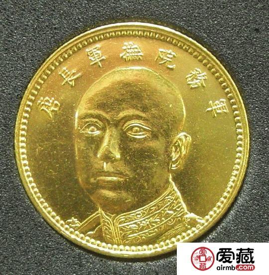 收藏老金币,价格由品相决定