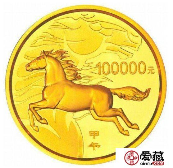 时代的憧憬,马年纪念币引狂潮