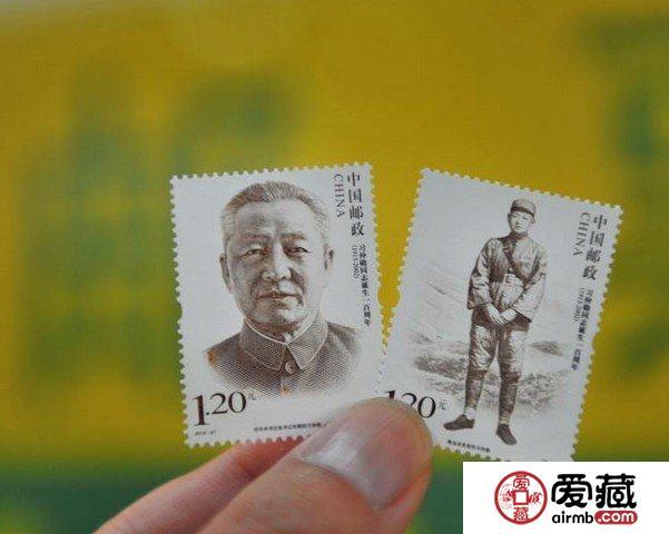 《习仲勋同志诞生一百周年》邮票席卷市场