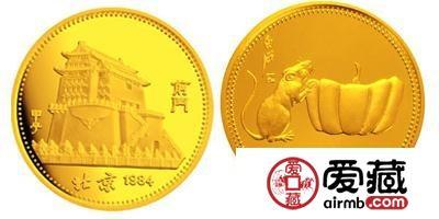 中国甲子(鼠)年生肖金银纪念币