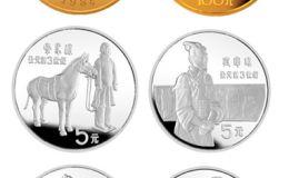 秦始皇与兵马俑——中国杰出历史人物金银纪念币图片鉴赏