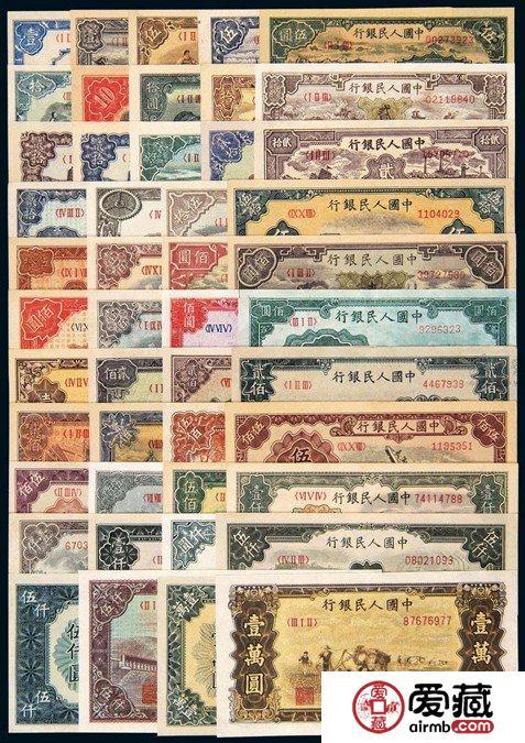 第一套人民币的辨伪手法
