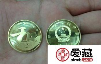 """5元""""和""""字纪念币,潜力有多大?"""