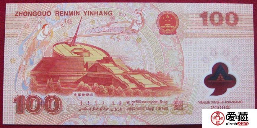 10月19日钱币收藏市场最新行情报价