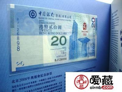 10月20日人民币收藏最新价格报价