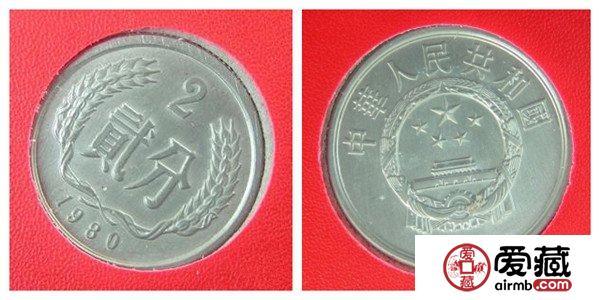 硬分币中的珍品