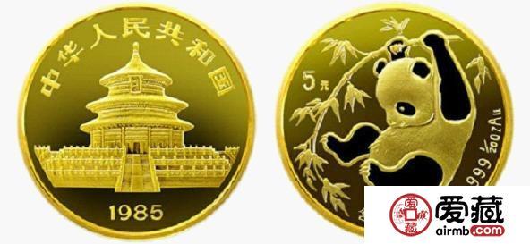 1985年版中国熊猫金币