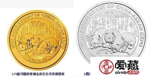 10月22日金银币市场最新行情播报