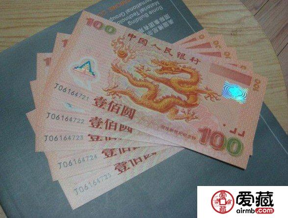 10月23日邮币卡市场行情动态