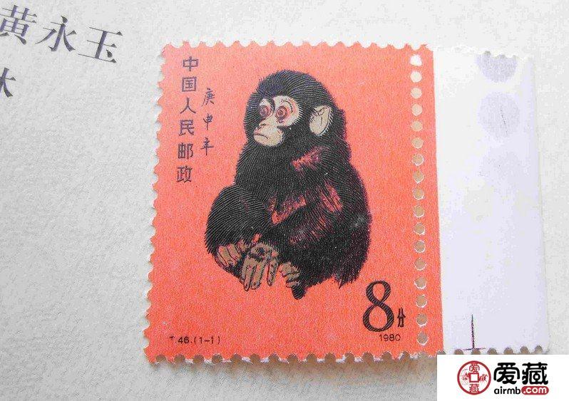 80年猴票如何鉴别?