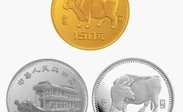 1985年中国乙丑(牛)生肖金银纪念币图片鉴赏