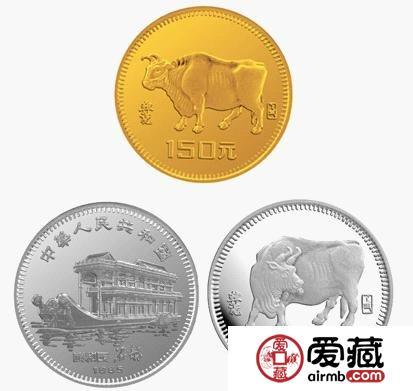 1985年中国乙丑(牛)生肖金银纪念币