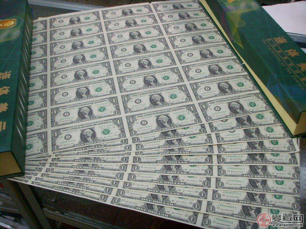 美元连体钞