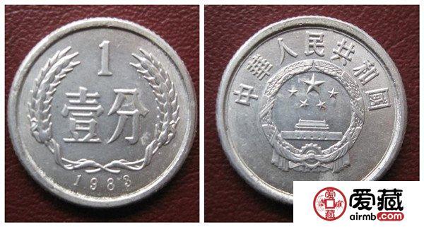 【藏友投稿】硬币收藏心得