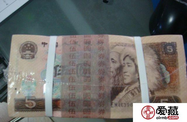 10月25日纸币收藏市场最新行情动态