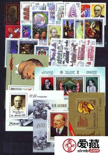 俄罗斯邮票赏析