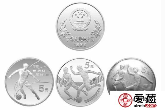 第13届世界杯足球赛纪念币