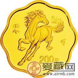 10月26日金银币市场最新行情分析