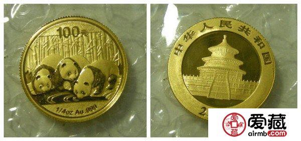 10月27日金银币收藏最新价格走势
