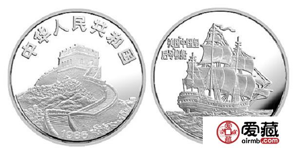 """""""中国皇后号""""帆船纪念币"""""""