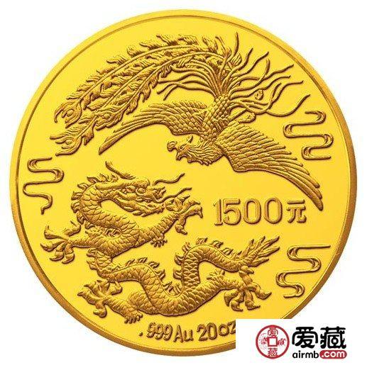 金银纪念币进入电子化交易时代