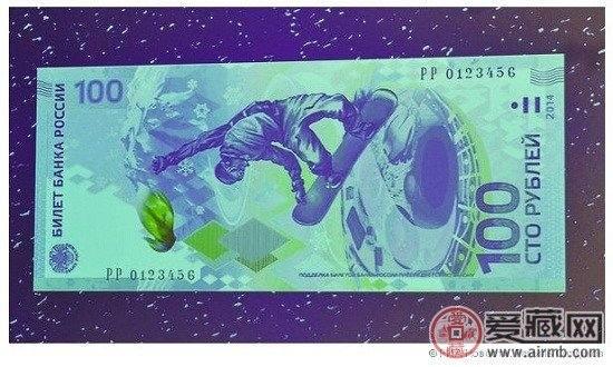 俄羅斯銀行將推出索契冬奧會紀念鈔