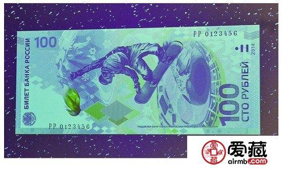 俄罗斯银行将推出索契冬奥会纪念钞