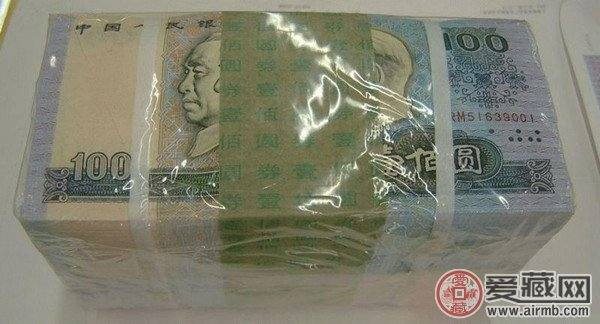 10月31日钱币收藏市场最新行情报价
