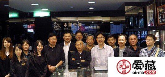 澳门钱币学会近日对台湾大洋金币进行了参访