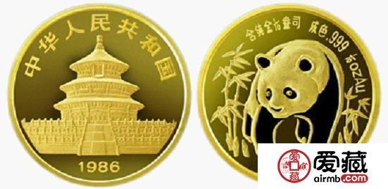 1986年版中国熊猫金币