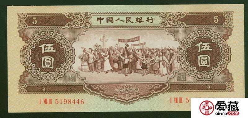 第二套人民币5元两个版本之间的差异