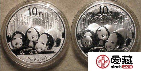 11月4日金银纪念币最新价格行情