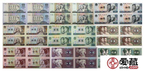 11月11日连体纪念钞最新价格