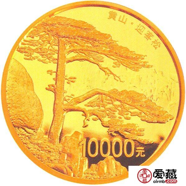 11月5日金银纪念币收藏行情聚焦